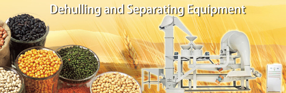 green soybean peeling machines/soybean peeling machine