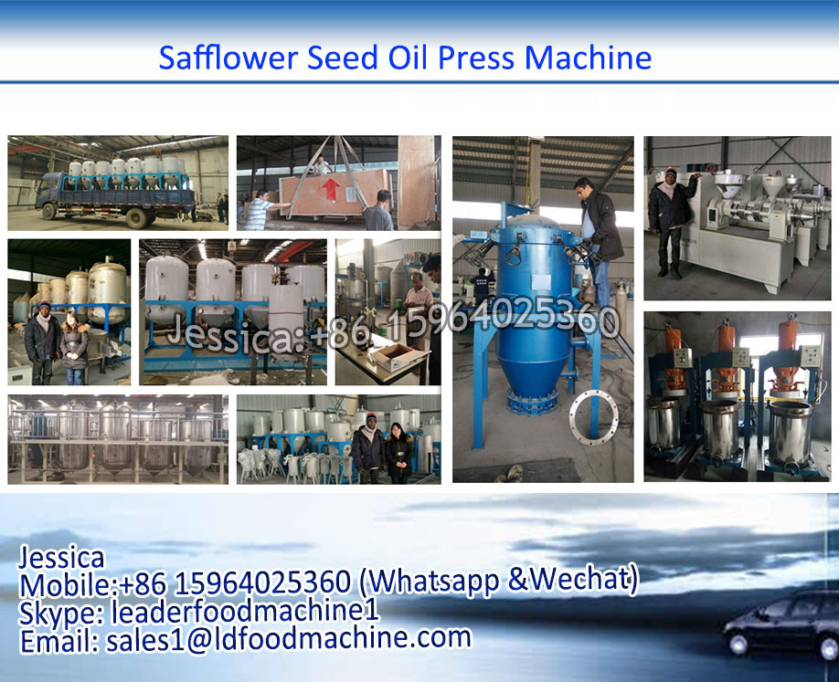 50-150TDP shea butter extraction machine