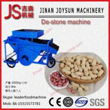 Peanut Sieve Separating Machine / Food Sieve Sorter Machine