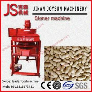 Peanut Destoner Machine And Shelling Machine To Clear Stone , Clods , Iron