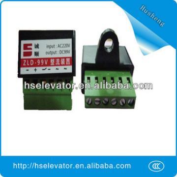 Elevator fairing ZDL-99V, Elevator rectifier price