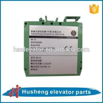 thyssen elevator brake BK-01,thyssenkrup brake controller