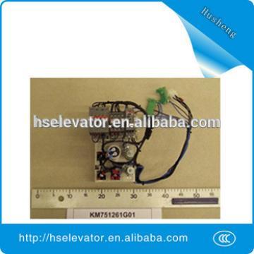 kone elevator module KM751261G01,elevator module for kone
