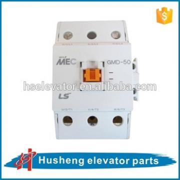 LG-SIGMA elevator contactor GMD-50 elevator parts contactor