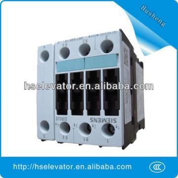 KONE elevator contactor KM275171 types of contactor