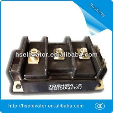 Toshiba elevator power module IGBT MG150Q2YS1 toshiba elevator module