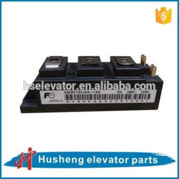 FUJI elevator power module 2MBI75U4A-120 sales elevator module