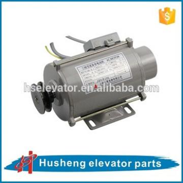 Mitsubishi elevator door three-phase motor EMB-80-4