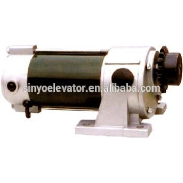 Door Motor For Elevator XAA20500H1