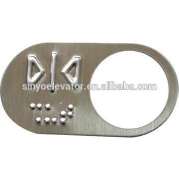 SST GEN2 Button Plate for Elevator