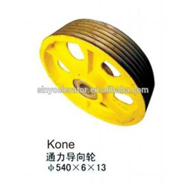 Kone Traction Wheel