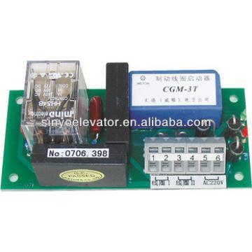 elevator spare parts: Coil Starter DAA610E1