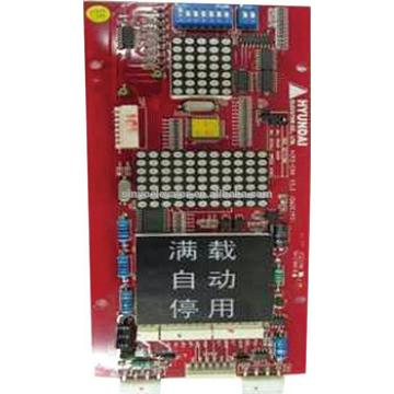Display Board HIPD-CAN For HYUNDAI Elevator parts