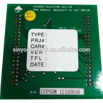 PC Board PSDM PCB For HYUNDAI Elevator parts
