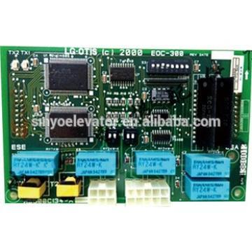 PC Board For LG(Sigma) Elevator EOC-300