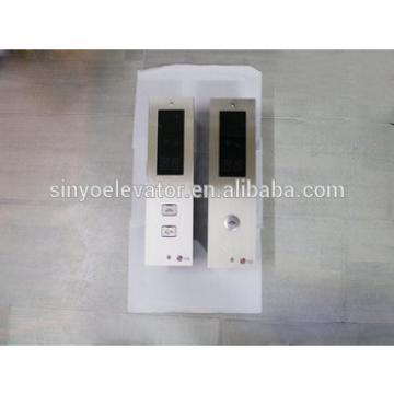 LG-Sigma Elevator Parts:LG HOP