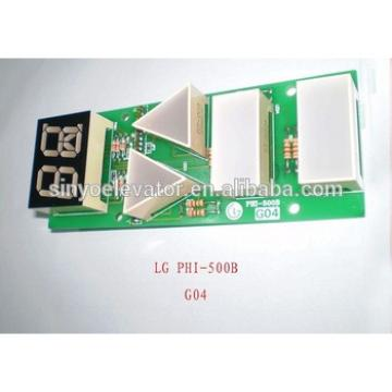 LG-Sigma Elevator Parts:display board PHI-500B