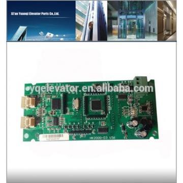 Elevator PCB elevator parts HK2000-D3 elevator control panel