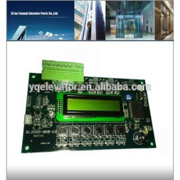 Elevator PCB elevator parts BL2000-QKB-V2