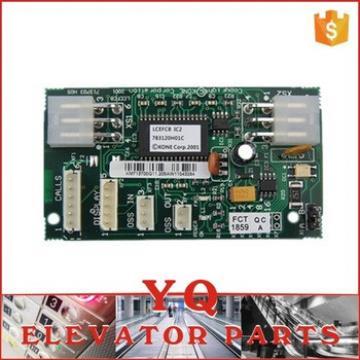 KONE elevator control board panel KM713700G11