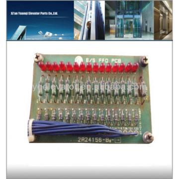 LG escalator LED pcb board, escalator accessories