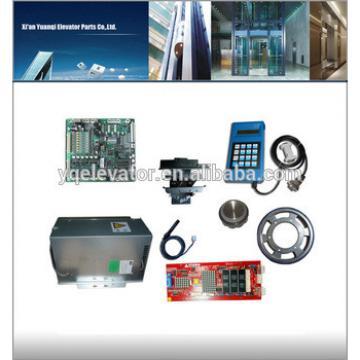 LG elevator parts, LG main board, LG elevators