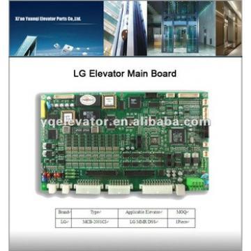 LG elevator main board MCB-2001CI
