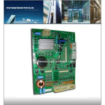 LG-sigma elevator door motor board DCD-230