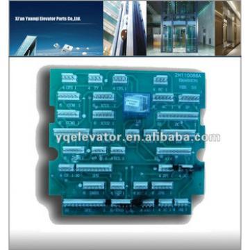 LG-SIGMA Elevator PCB board 2H10086A