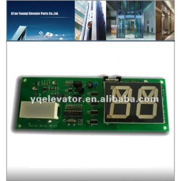 LG elevator display board EiSEG-212 REV1.0 lg display board