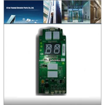 LG-SIGMA Elevator PCB sm-02-G elevator pcb panel