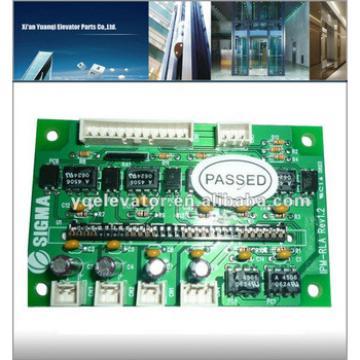 LG-sigma elevator module board IPM-RLA REV1.2