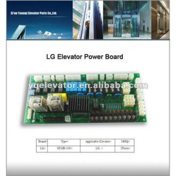 LG elevator power board semr-100