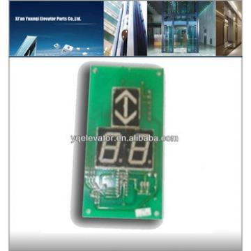 elevator Floor panel display, elevator led display, elevator lcd display