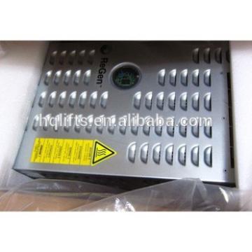 Elevator inverter drive OVFR1A-402 KBA21310AAC1
