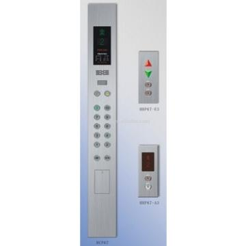 Elevator COP LOP Supplier
