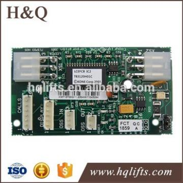 KONE Well communication board FCB BOARD KM713700G71 KM713700G11