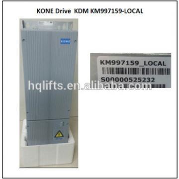 elevator filter module KM490355G02