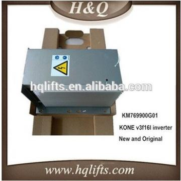 kone elevator inverter V3F16L,inverter for kone