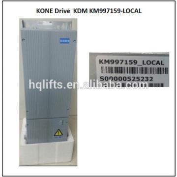 kone elevator inverter KM921317G01,kone inverter kdl16l