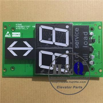 KM50017287H02 Elevator Display board for KONE Elevator