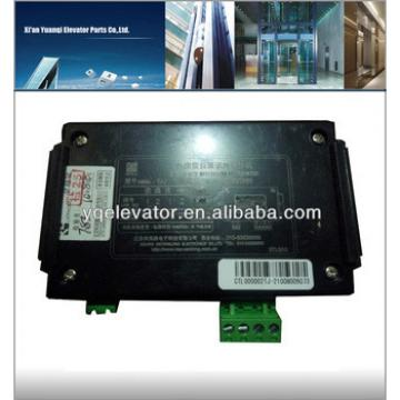 kone intercom, KONE elevator parts, elevator price kone tj-2