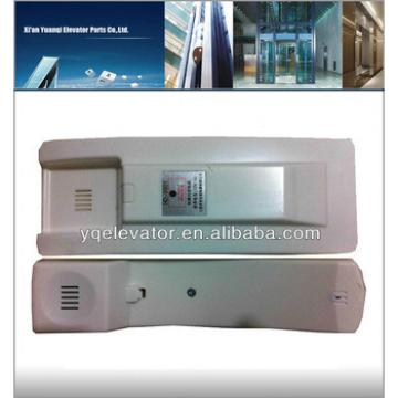 kone elevator parts, elevator component, elevator electronic component