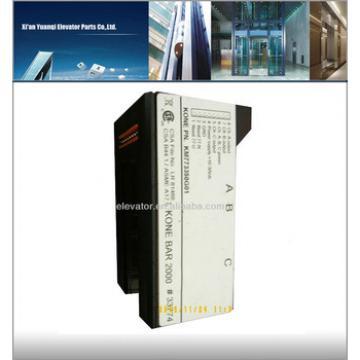 kone elevator parts KM773350G01 kone parts, kone elevator