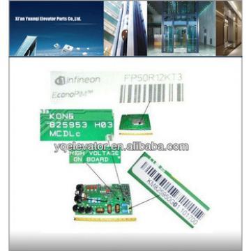 elevator pcb card, lift elevator control card, elevator card KM825950G1
