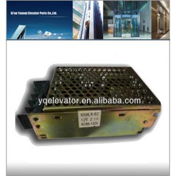 elevator power R25-12 elevator safety power