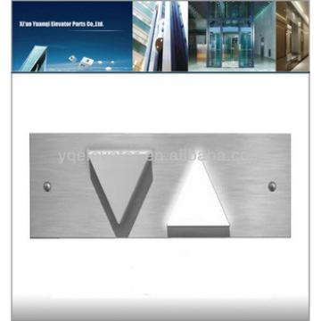 elevator hall indicator, elevator floor indicator, elevator lcd indicator