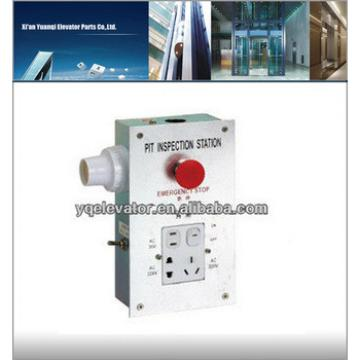 Elevator maintenance box, elevator call box, elevator inspection box