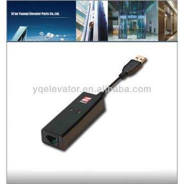 elevator fax data dial up, external modem for lift
