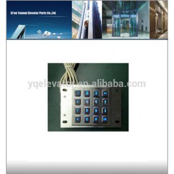 SNK088E Metal keypad, Backlight keypad, elevator keypad